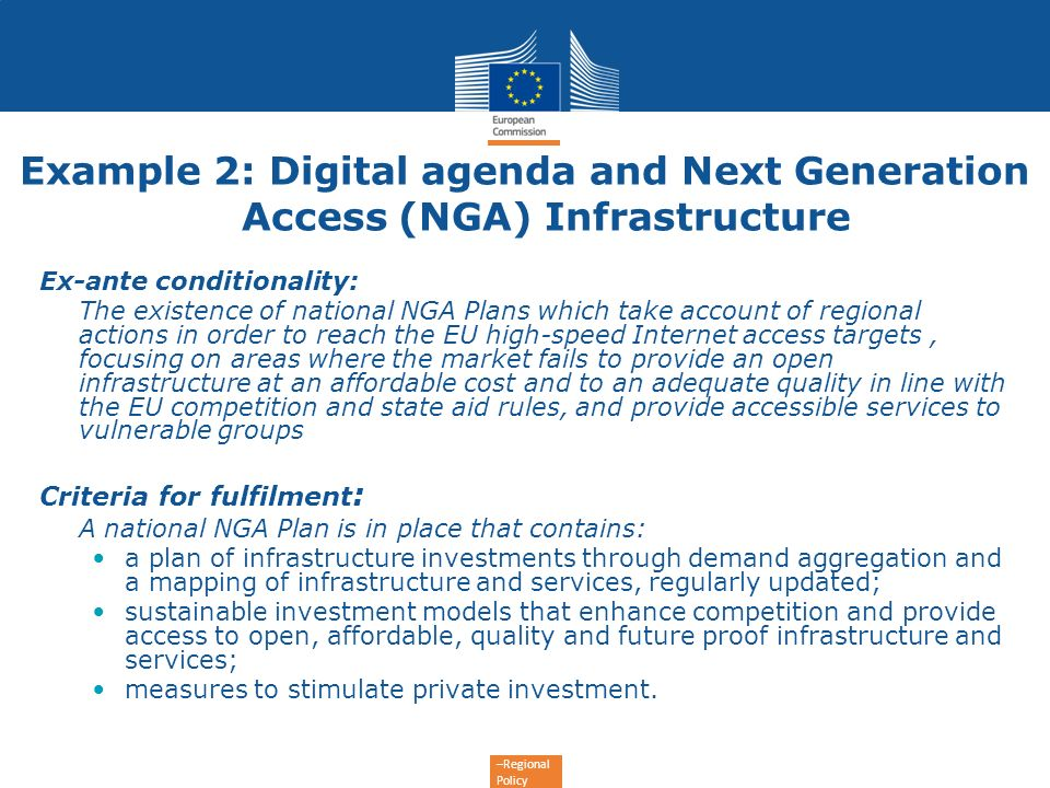 Example 2: Digital agenda and Next Generation Access (NGA) Infrastructure