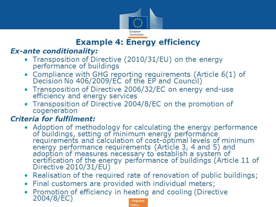 Example 4: Energy efficiency