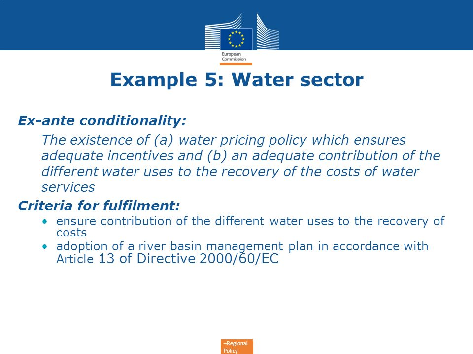 Example 5: Water sector Ex-ante conditionality: