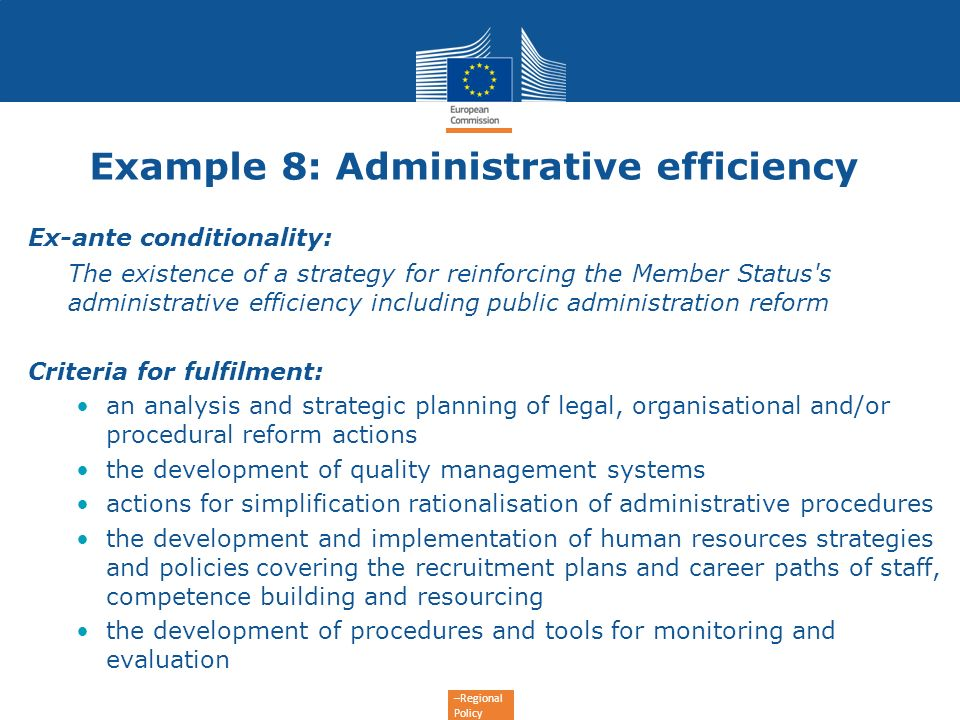 Example 8: Administrative efficiency