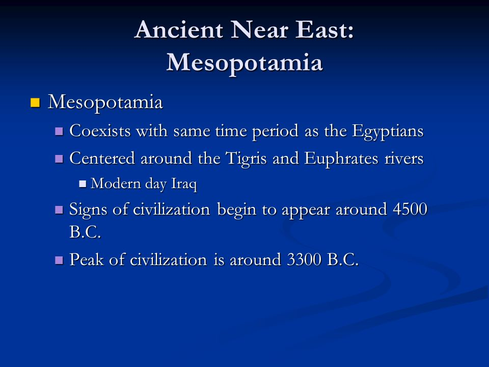 Ancient Near East: Mesopotamia