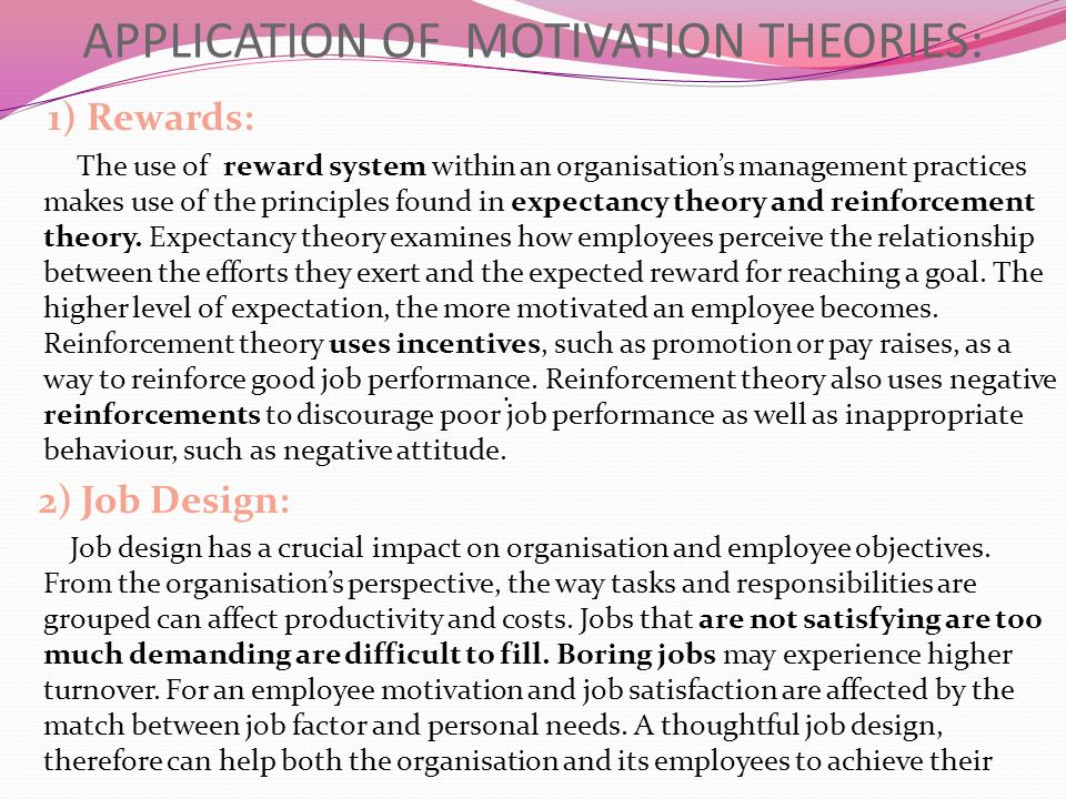 what motivation theories may be found