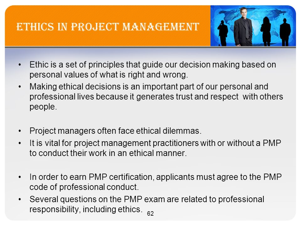 ethical issues faced by project managers It project managementcomputer ethics and it project management  ethical  issues and dilemmas   favoritism between subordinates.