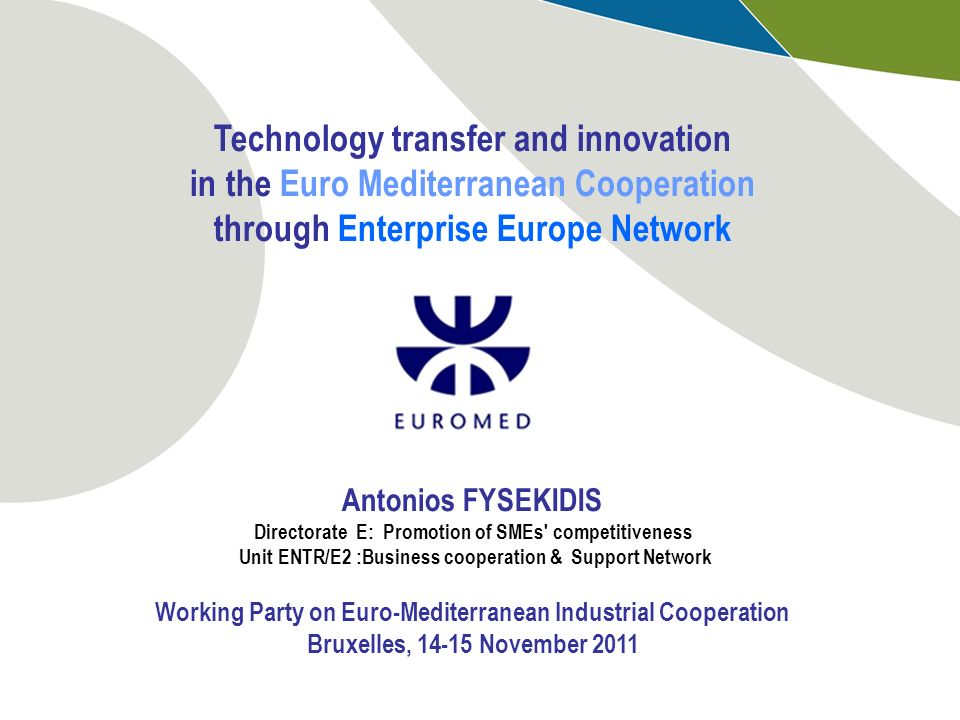 Technology transfer and innovation