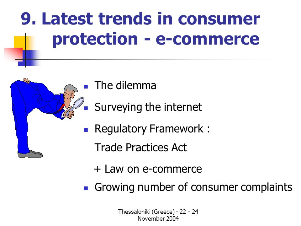 9. Latest trends in consumer protection - e-commerce