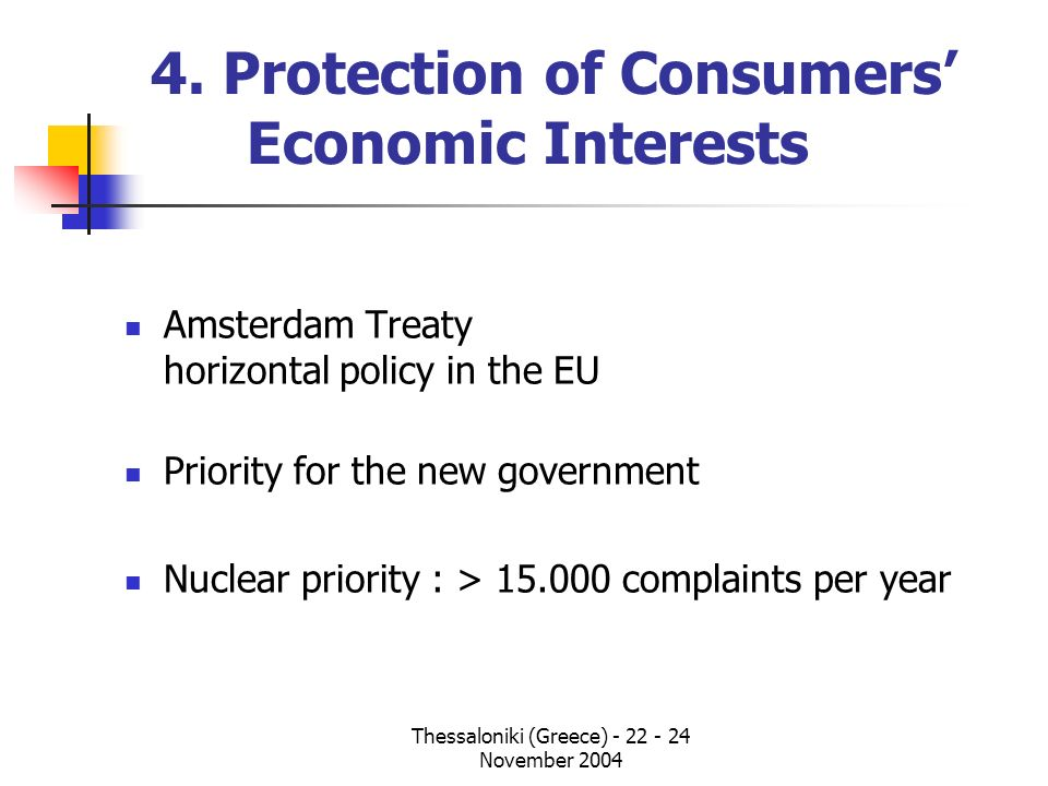 4. Protection of Consumers' Economic Interests