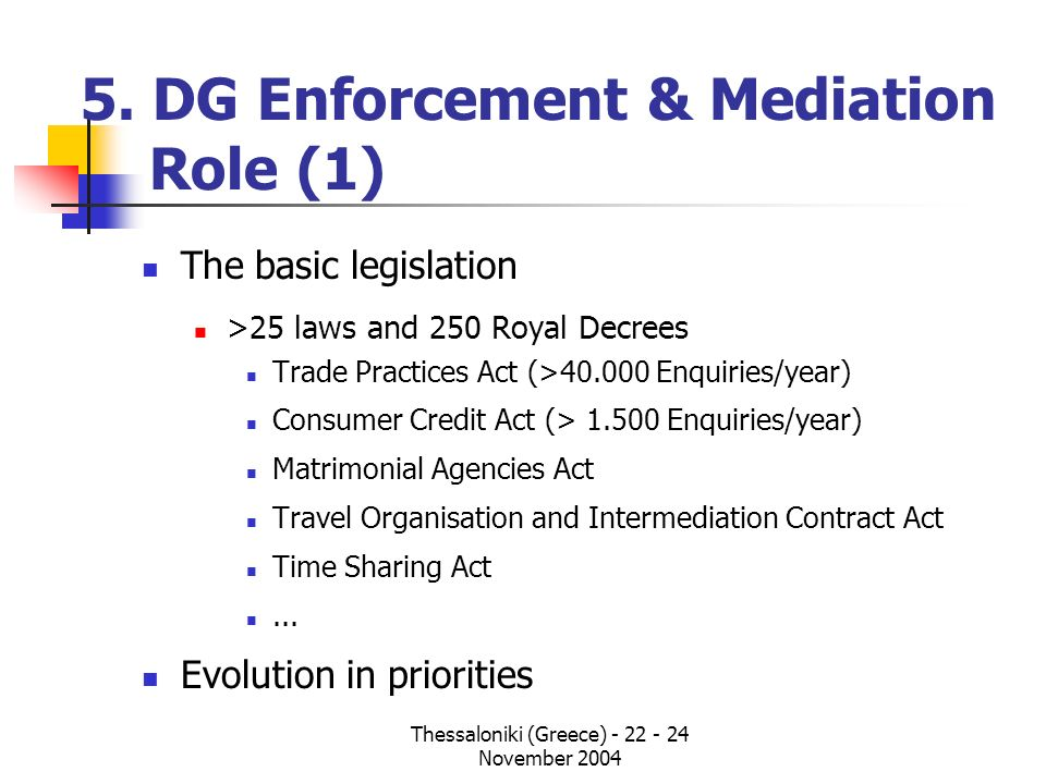 5. DG Enforcement & Mediation Role (1)