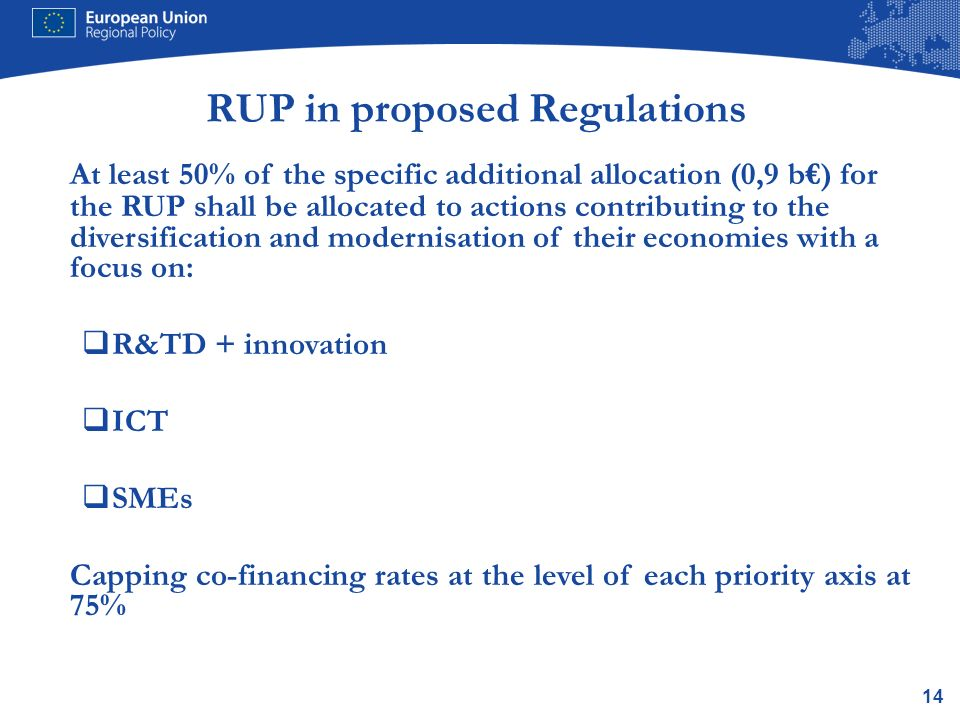 RUP in proposed Regulations
