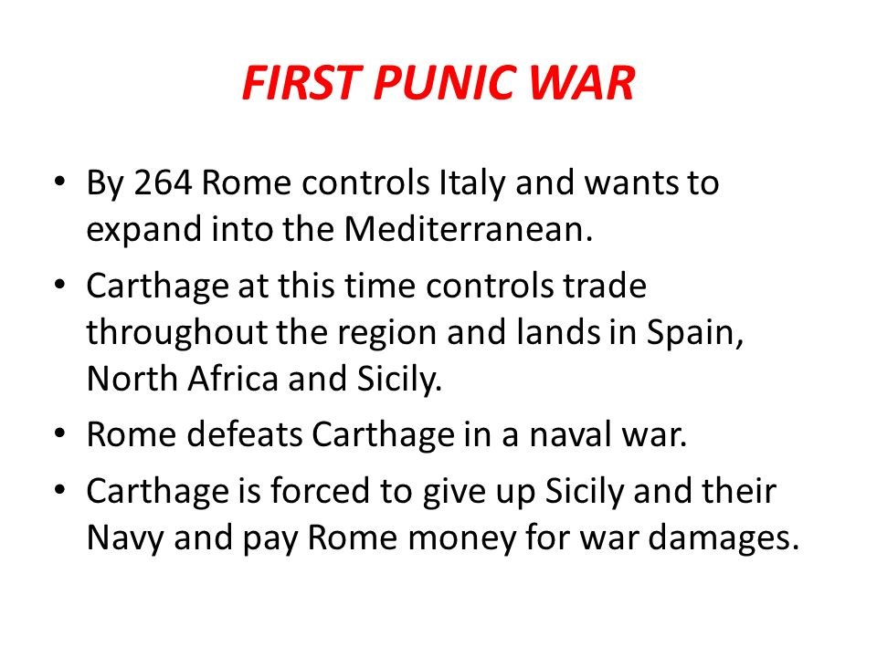 the punic wars essay Sample essay topic, essay writing: essay on the punic wars - 627 words there were three punic or carthaginian wars is roman history these were between 264 and.