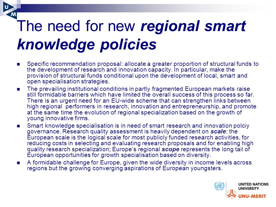 The need for new regional smart knowledge policies