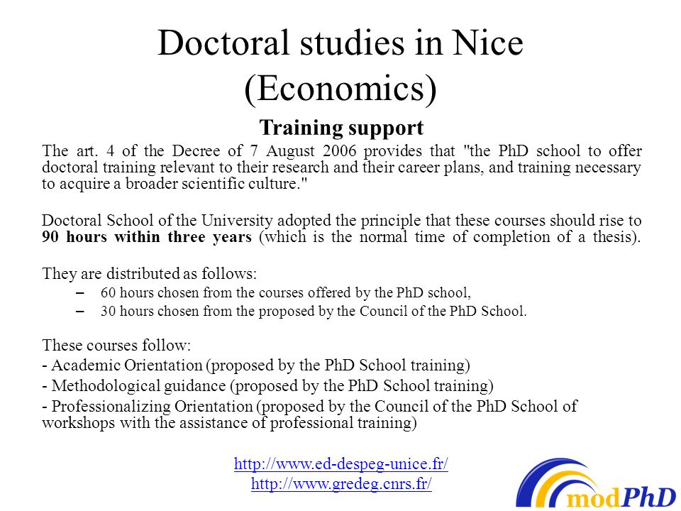 thesis doctoral program