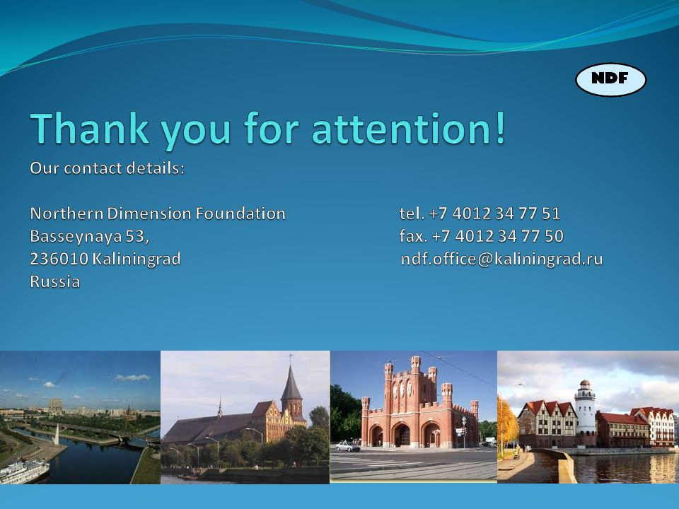 Thank you for attention. Our contact details: