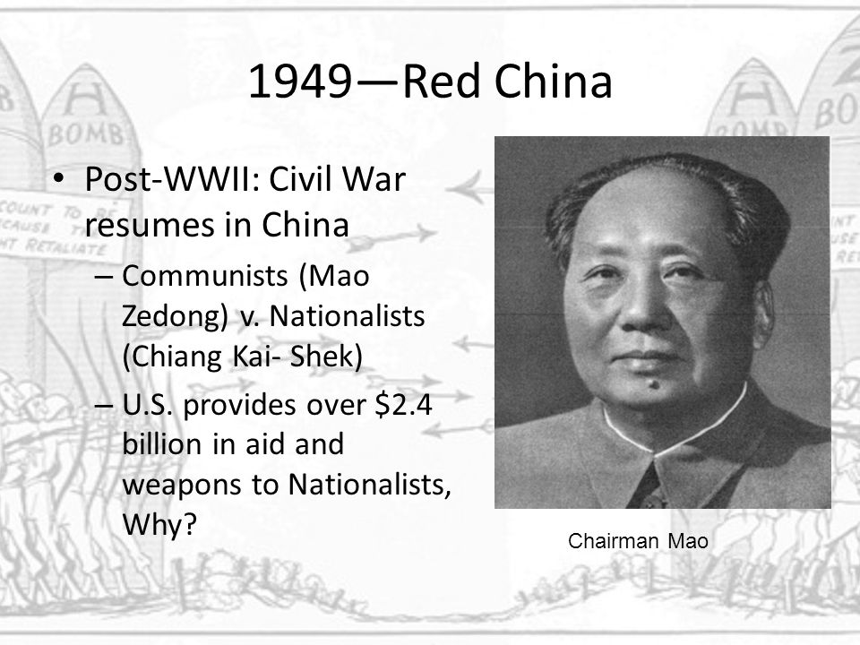 chinese civil war summary essay Essays from bookrags provide great ideas for chinese civil war essays and paper topics like essay view this student essay about chinese civil war.