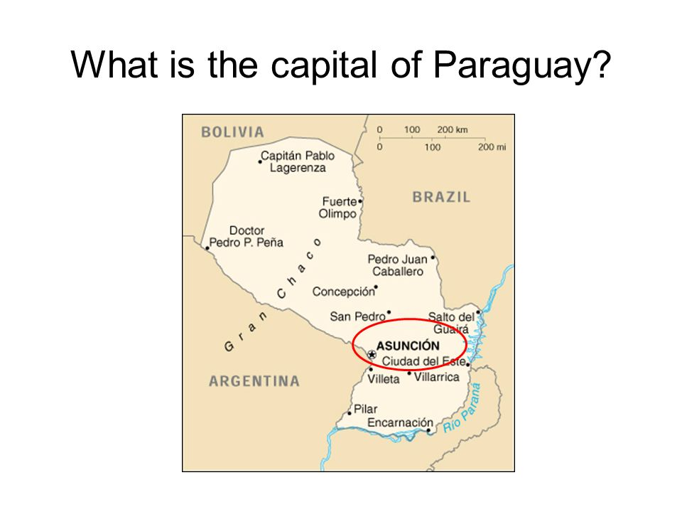 Where Is El Salvador Central America West Of Honduras Ppt - Where is asuncion