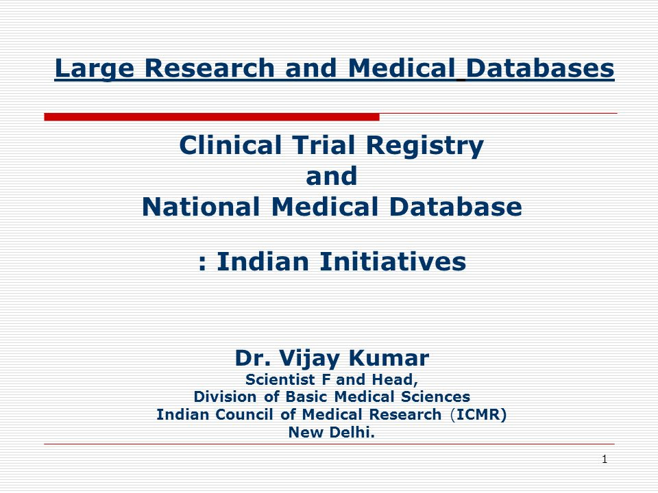 Large Research and Medical Databases