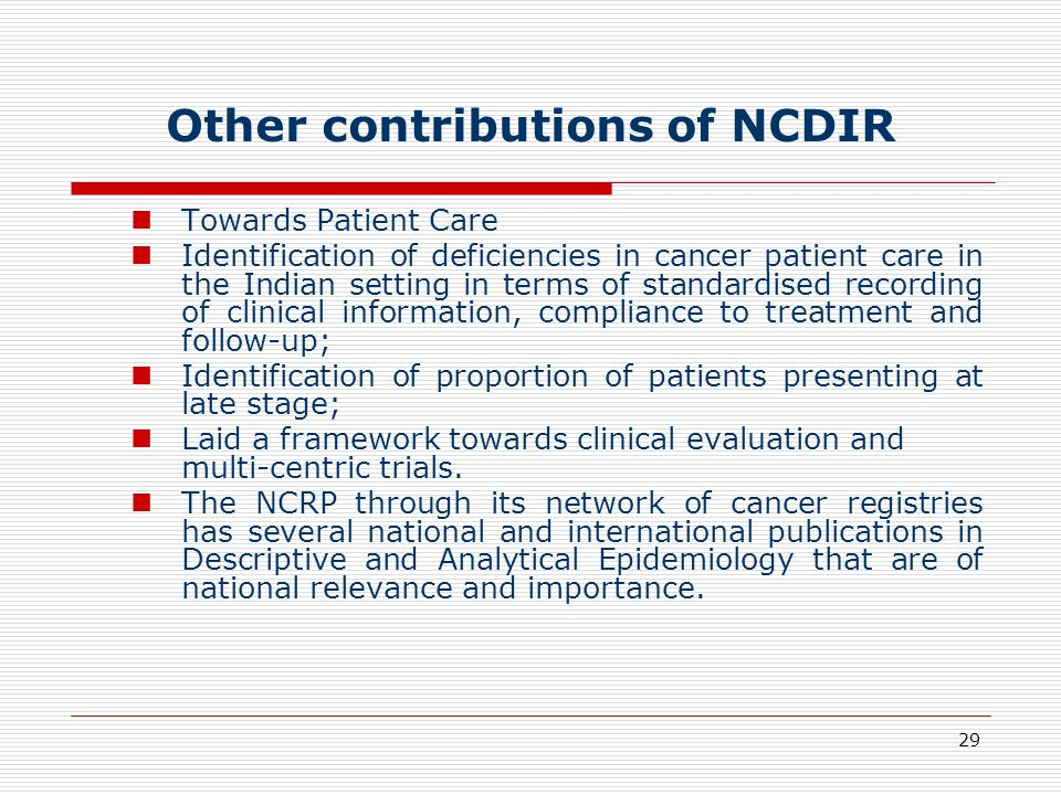 Other contributions of NCDIR