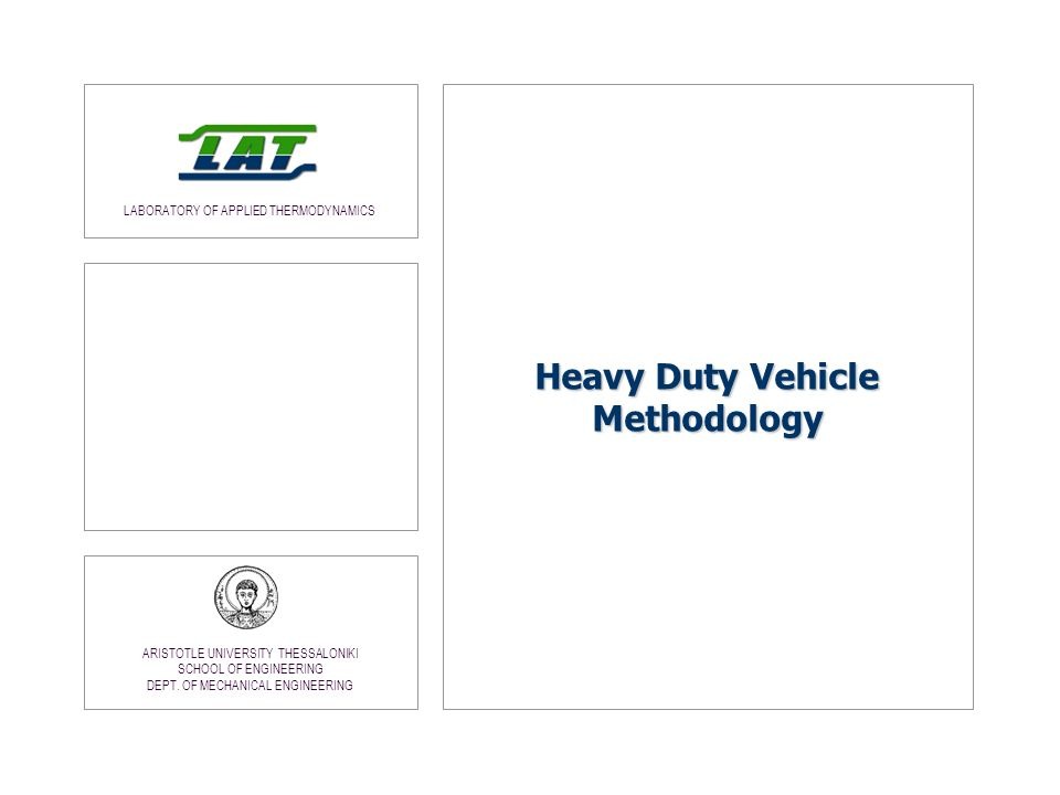 Heavy Duty Vehicle Methodology