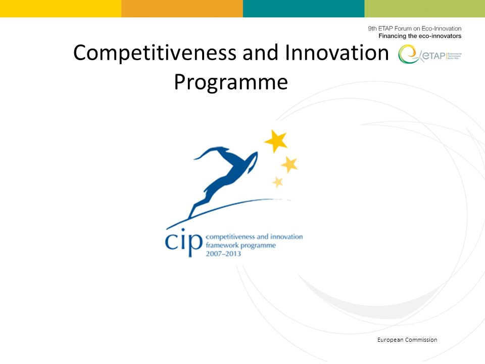 Competitiveness and Innovation Programme