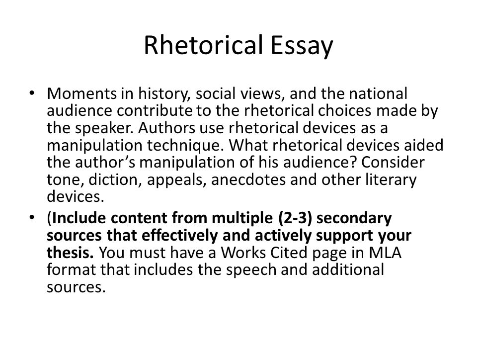 essay rhetorical techniques Ap rhetorical devices list thesis focus statement of an essay premise statement upon which the point of view or discussion in the essay is based.