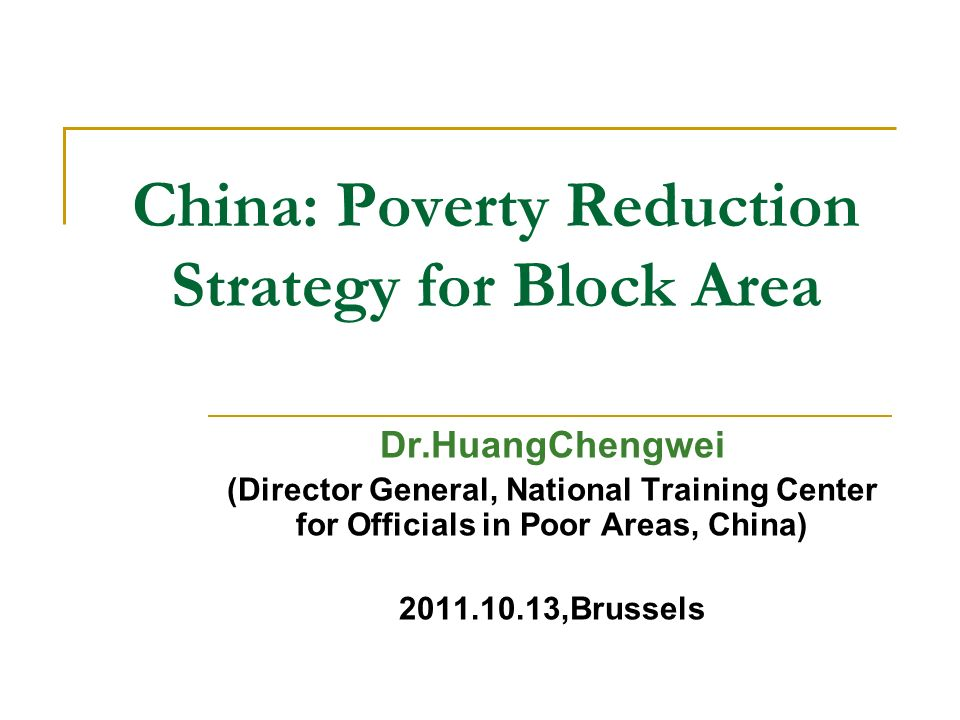 China: Poverty Reduction Strategy for Block Area