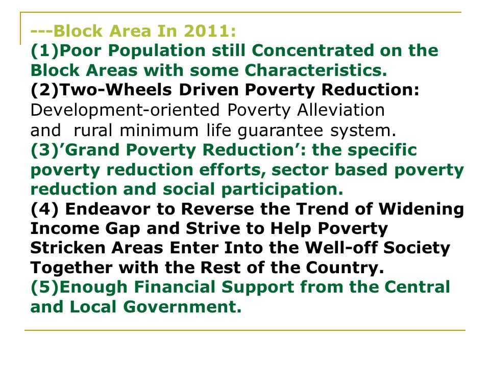 ---Block Area In 2011: (1)Poor Population still Concentrated on the Block Areas with some Characteristics.