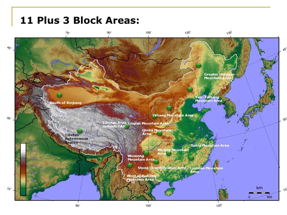 11 Plus 3 Block Areas: 28.03.2017 Greater Hinggan Mountain Area