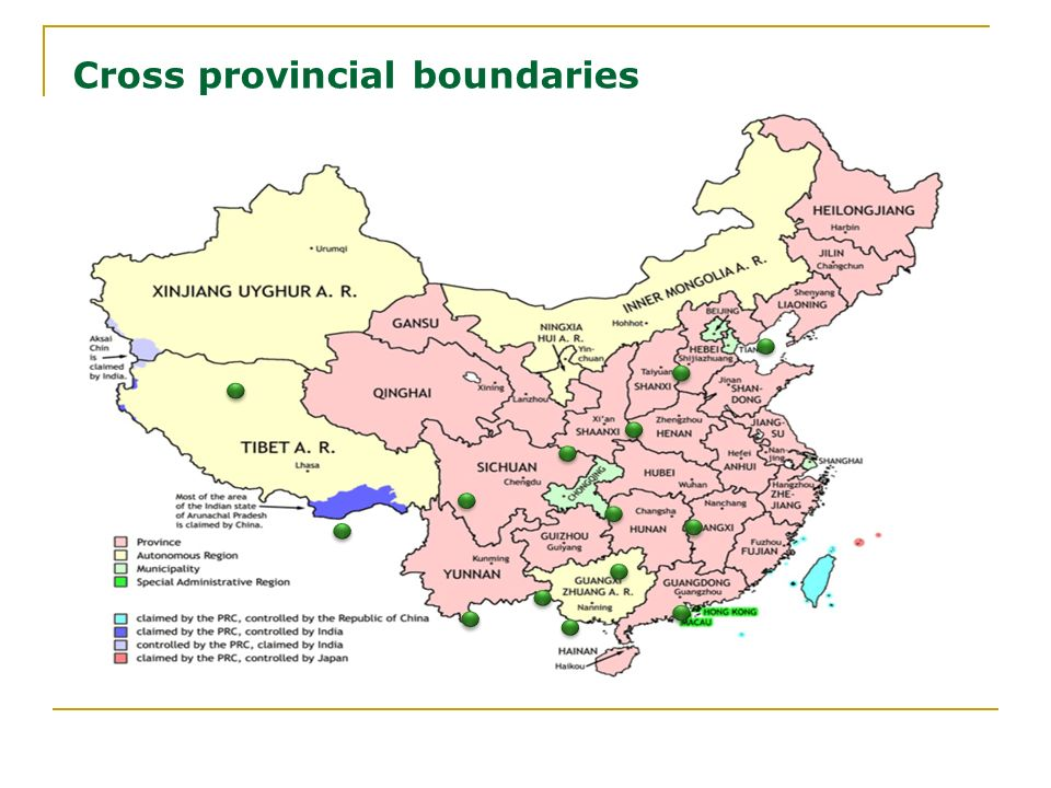 Cross provincial boundaries