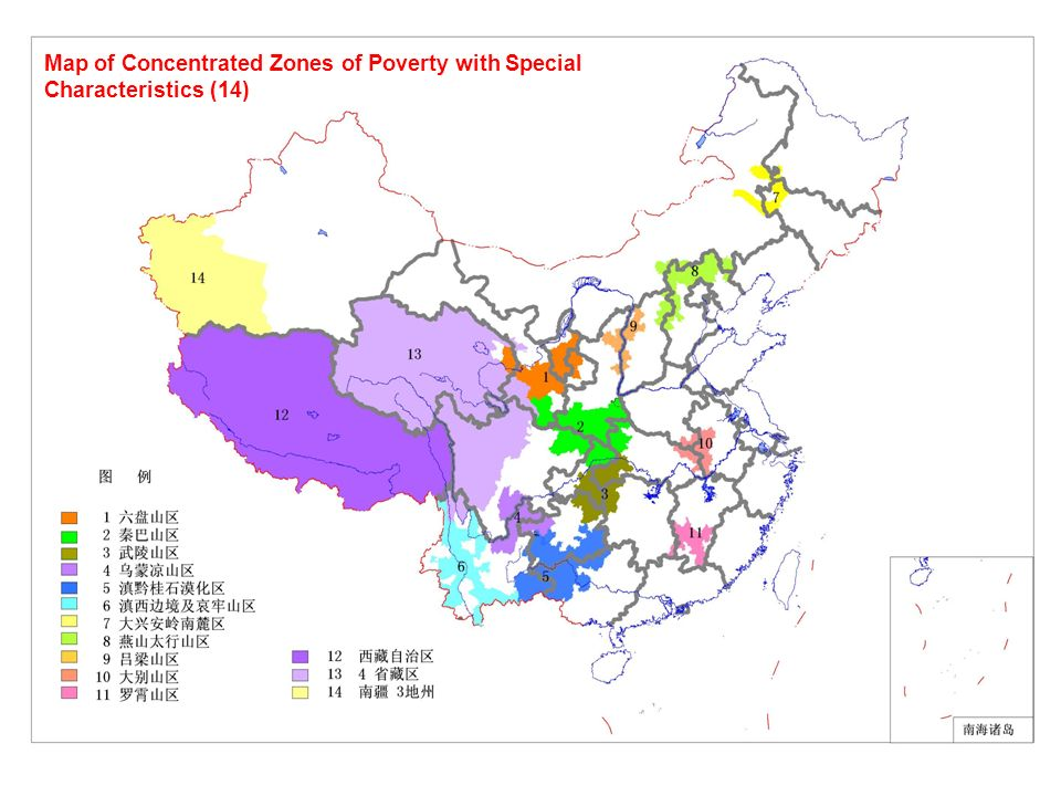 Map of Concentrated Zones of Poverty with Special Characteristics (14)