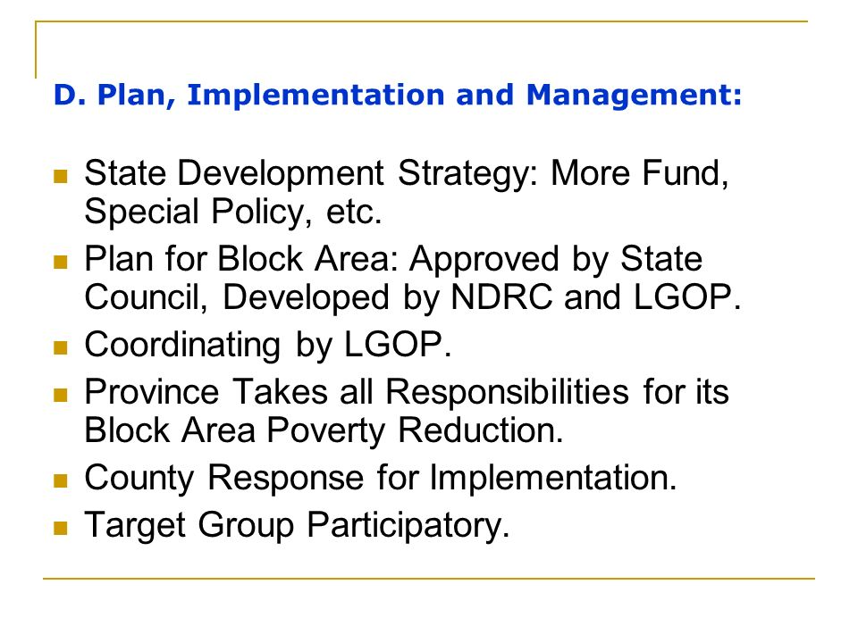 State Development Strategy: More Fund, Special Policy, etc.