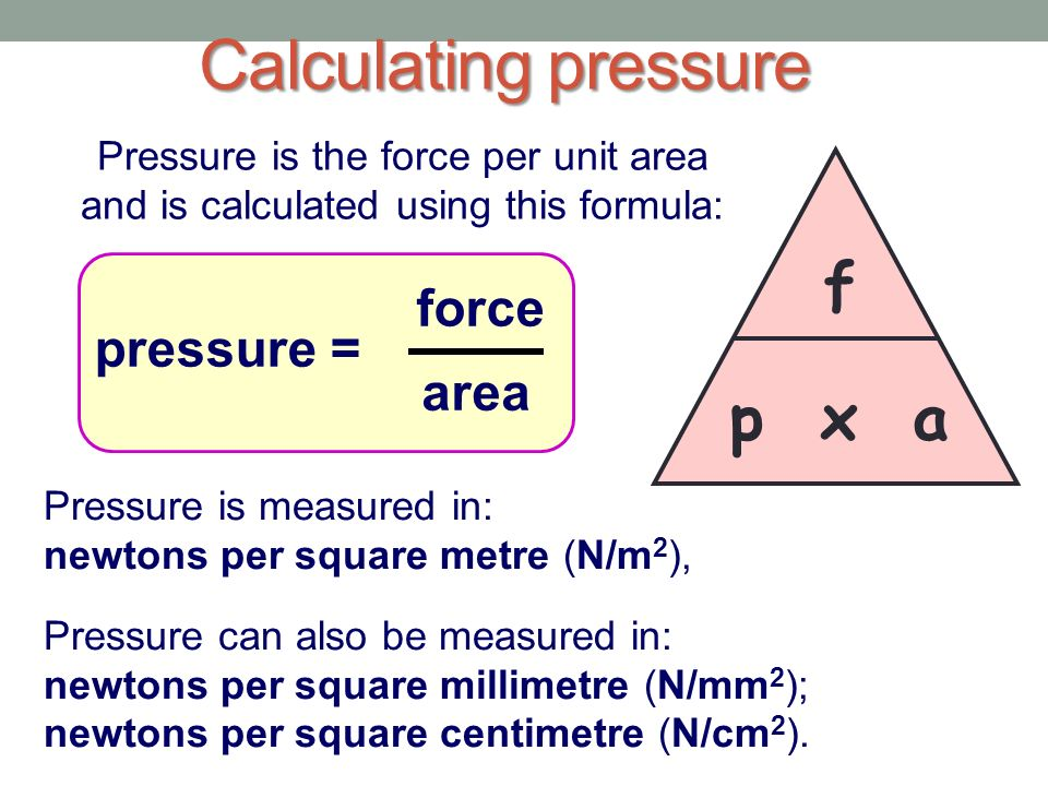 Cars And Forces Pressure Ppt Video Online Download