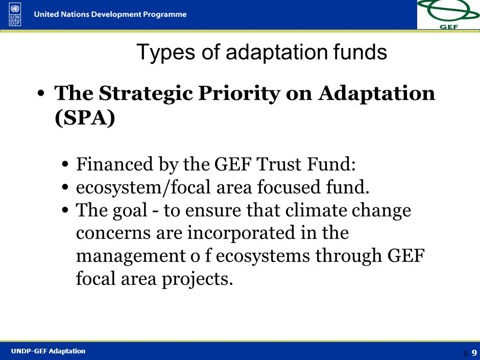 Types of adaptation funds
