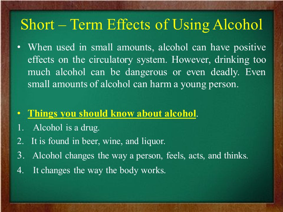 effects of drinking alcohol The effects of alcohol on a drinker's mind and body are many and can range from   for social, personal or career pressures that abuse or alcoholism can result.
