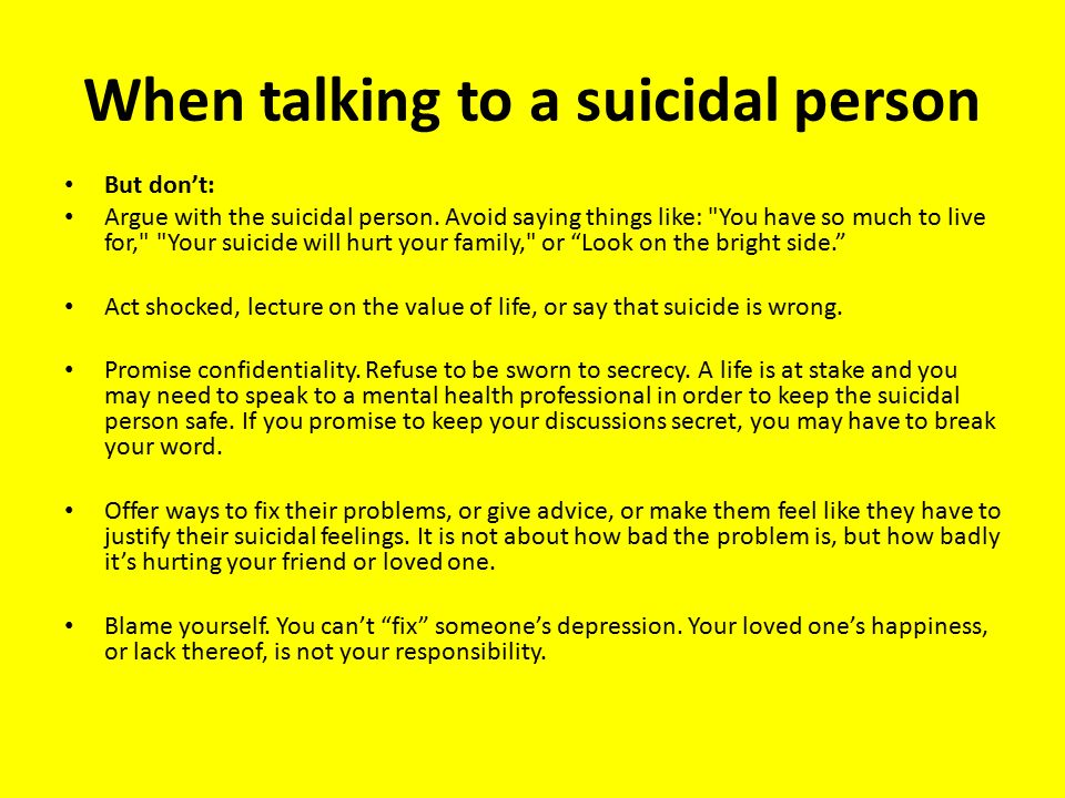 how to tell if you need mental help