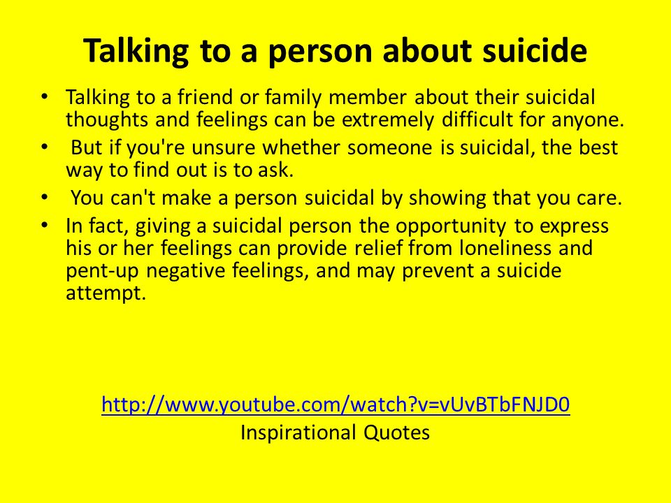 Inspirational Quotes For A Suicidal Friend