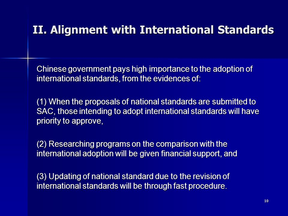 II. Alignment with International Standards