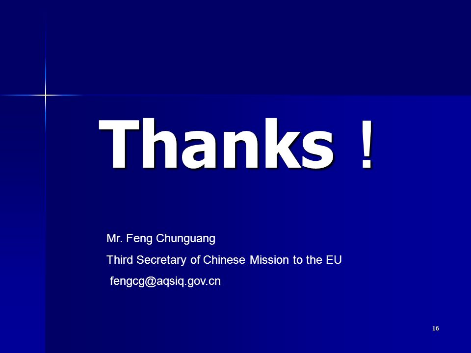Thanks! Mr. Feng Chunguang