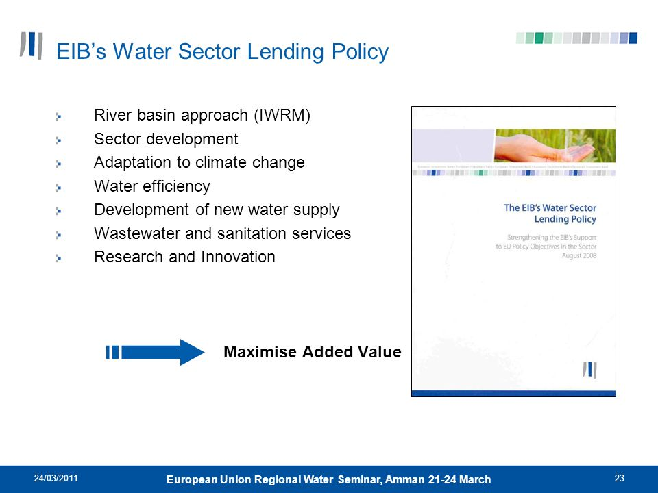 EIB's Water Sector Lending Policy