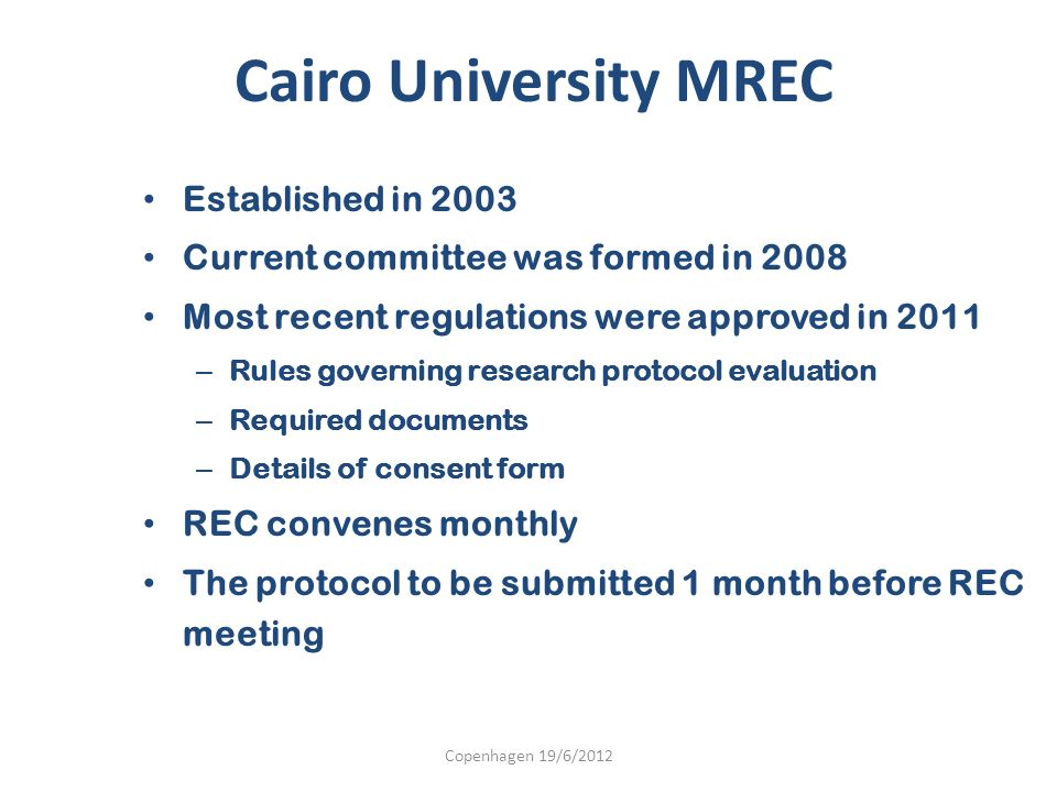 Cairo University MREC Established in 2003