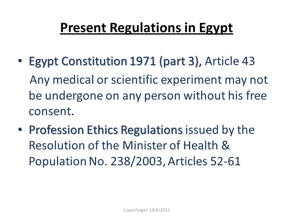 Present Regulations in Egypt