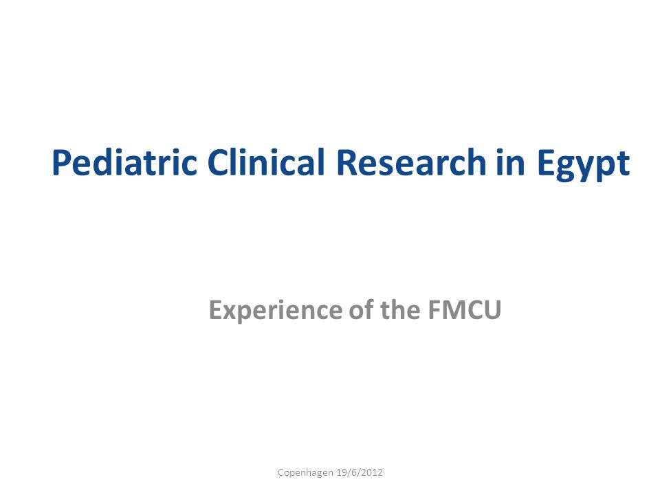 Pediatric Clinical Research in Egypt