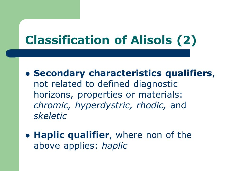 Classification of Alisols (2)