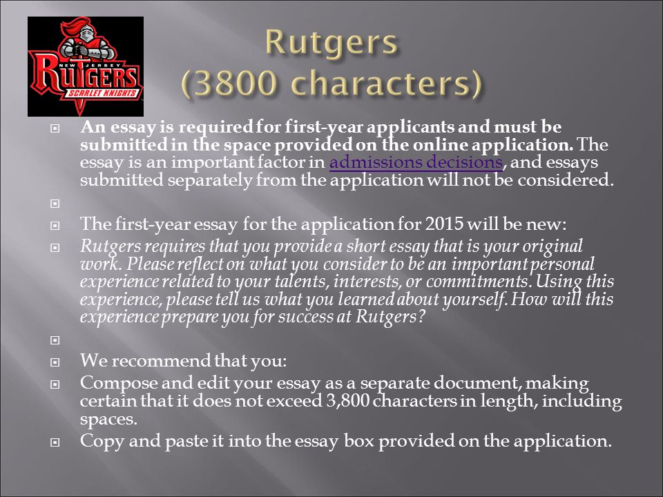 college entrance essays 2 rutgers - Rutgers Essay Example