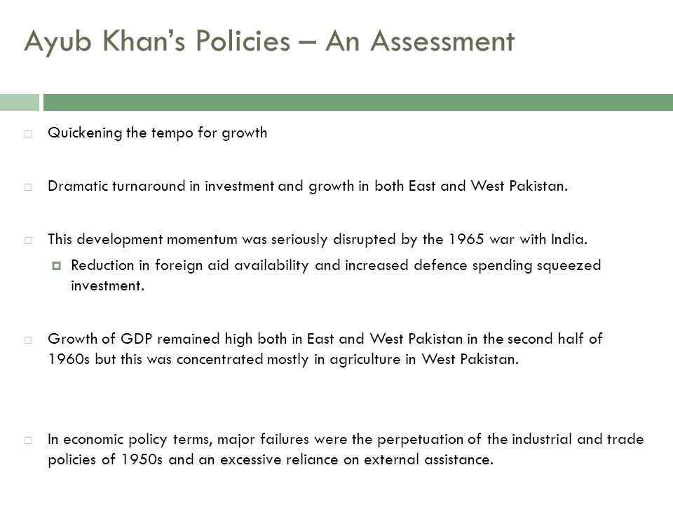 1950s trade policies of pakistan America's trade policy's research library provides curated content on the most important trade issues being addressed by policy makers around the world.