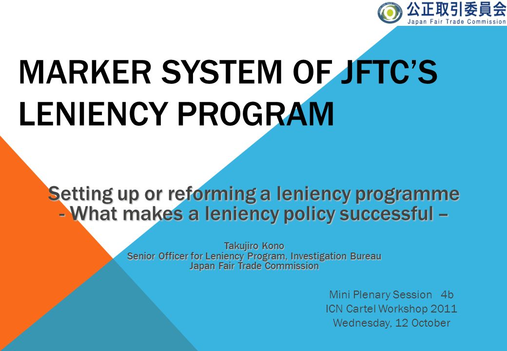 Marker system of jftc's Leniency Program