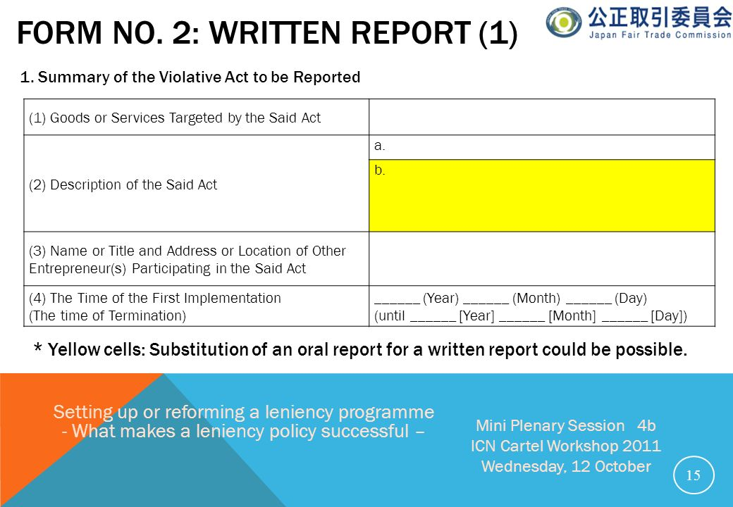 Form No. 2: Written report (1)