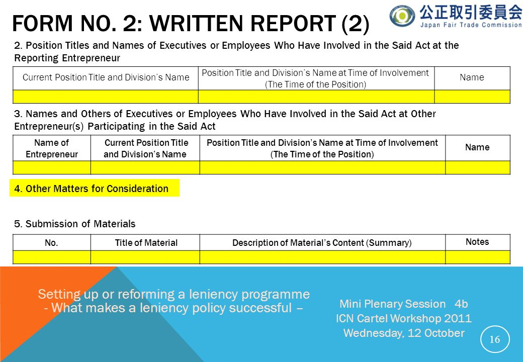 Form No. 2: Written report (2)