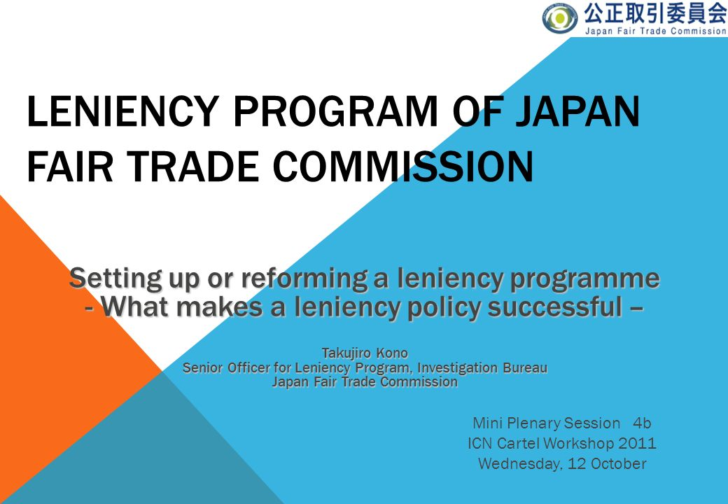 Leniency Program of Japan Fair Trade Commission