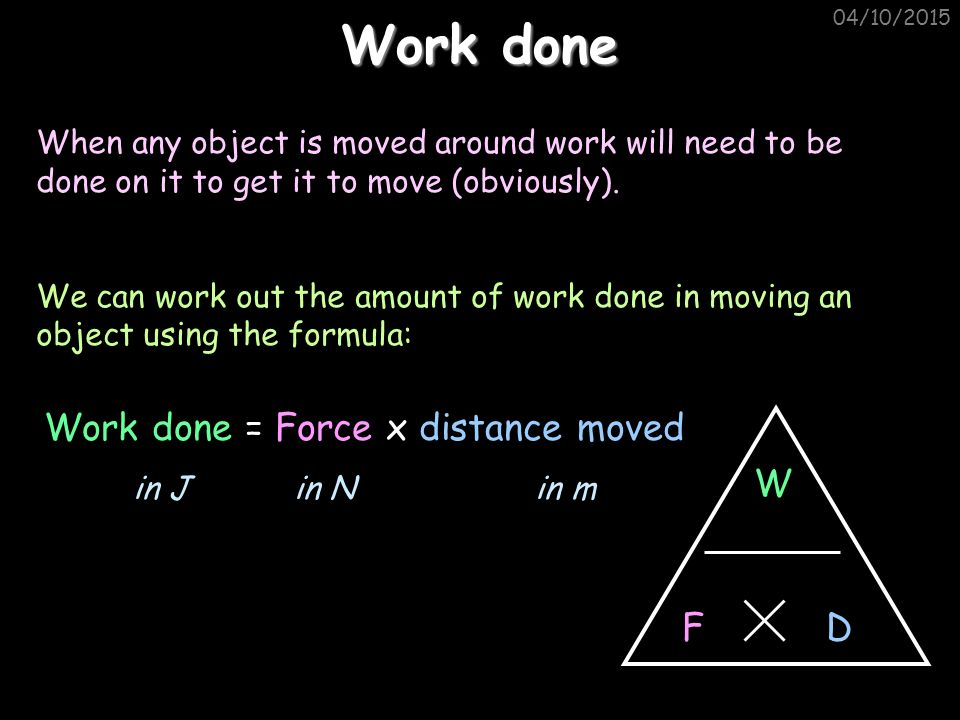 Object Moved: AQA Additional Science