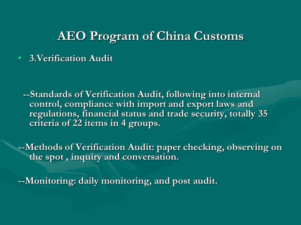 AEO Program of China Customs