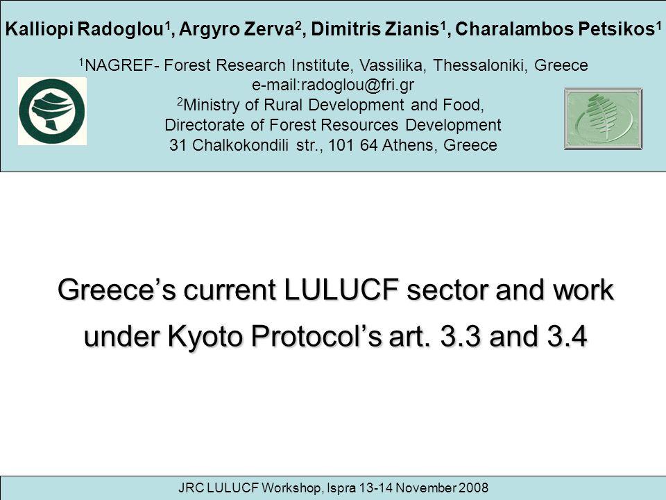 Kalliopi Radoglou1, Argyro Zerva2, Dimitris Zianis1, Charalambos Petsikos1